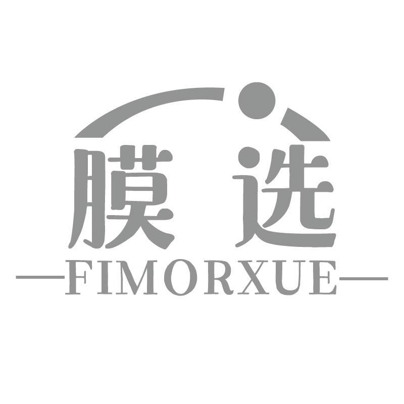 膜选FIMORXUE