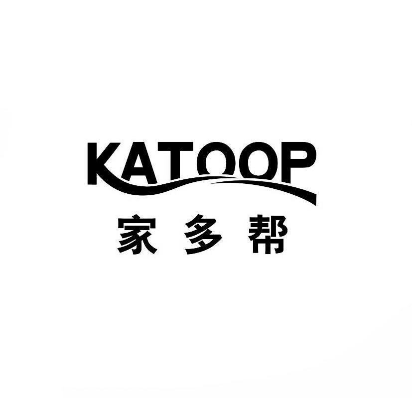 家多帮KATOOP