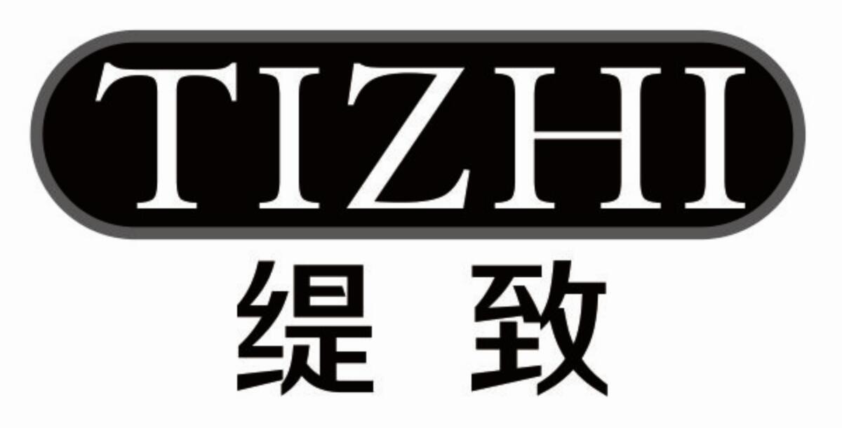 缇致tizhi