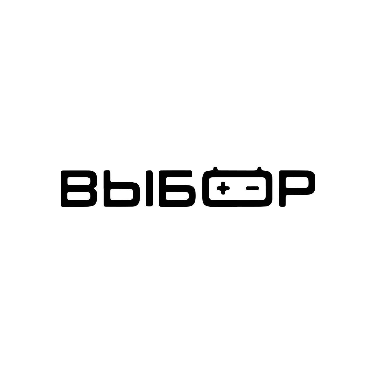 BBI6OP