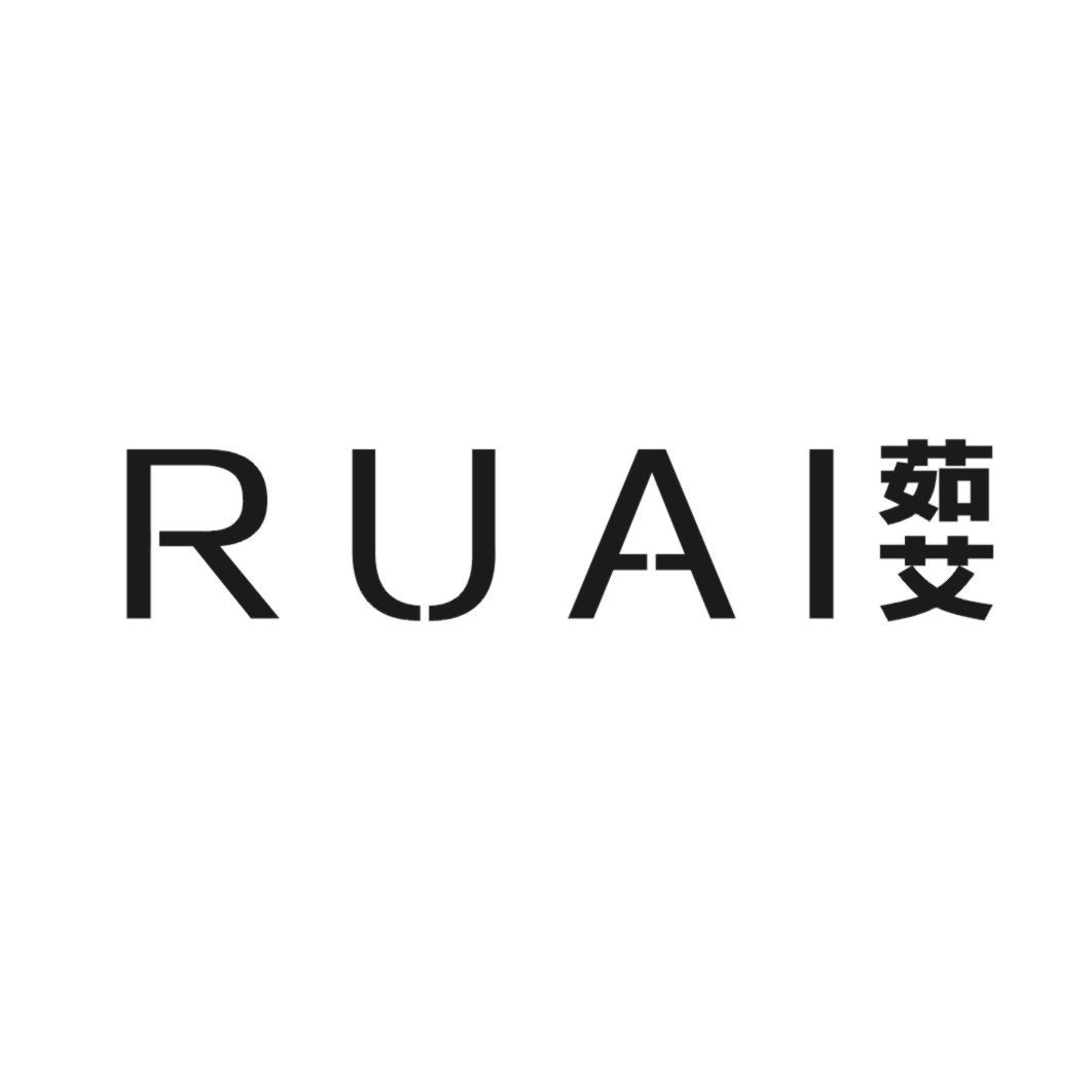 RUAI茹艾