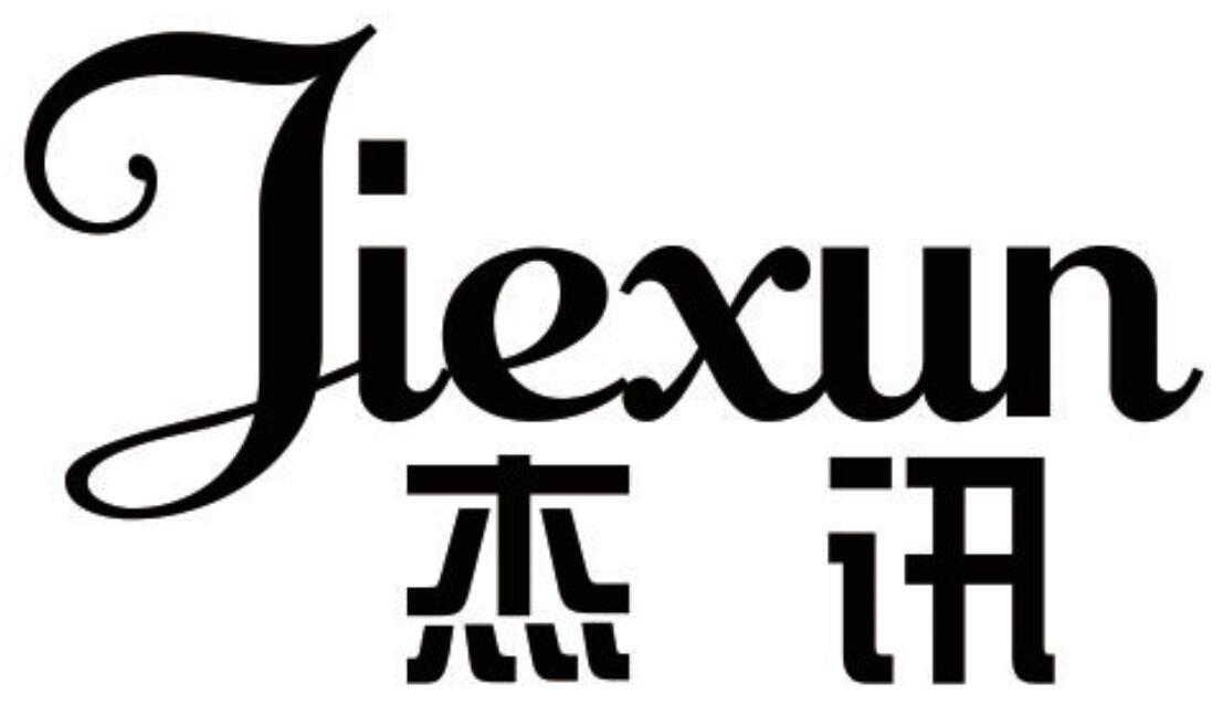 杰讯 JIEXUN