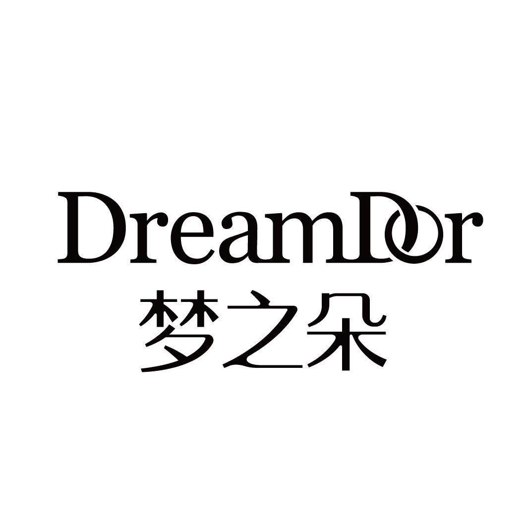 梦之朵DreamDor