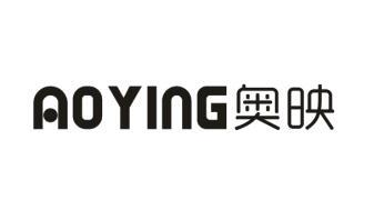 奥映AOYING