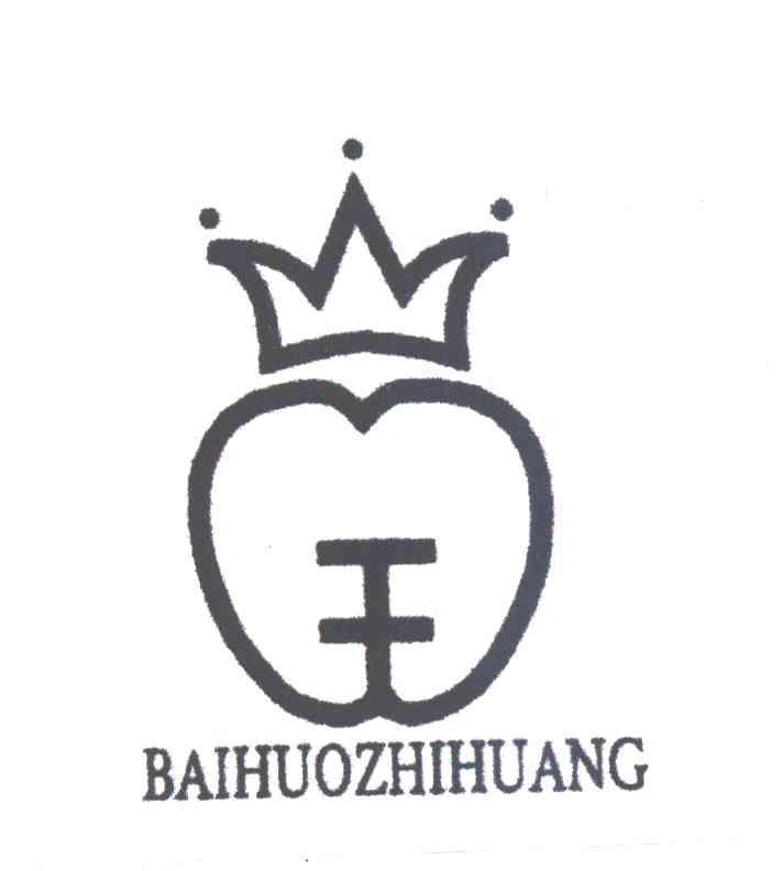 BAIHUOZHIHUANG