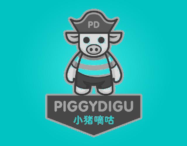 小猪嘀咕PIGGYDIGU