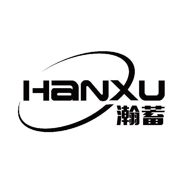 瀚蓄 hanxu
