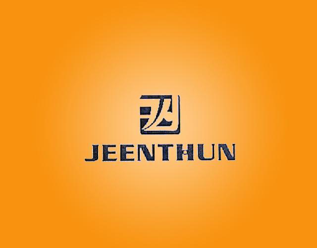 JEENTHUN