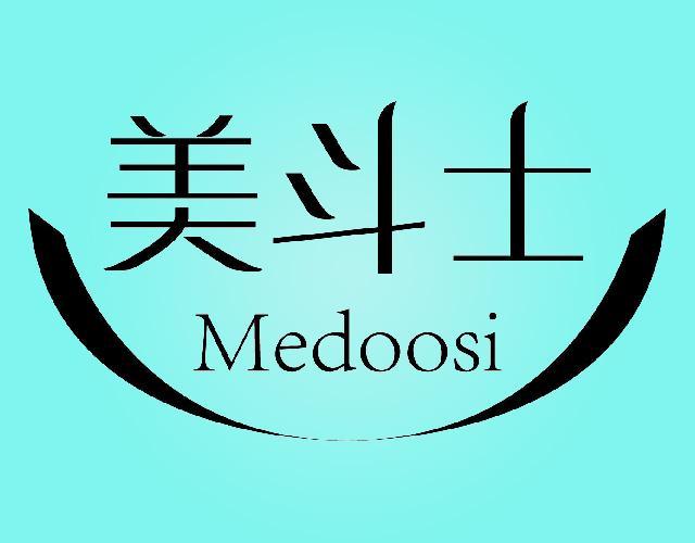 美斗士 MEDOOSI