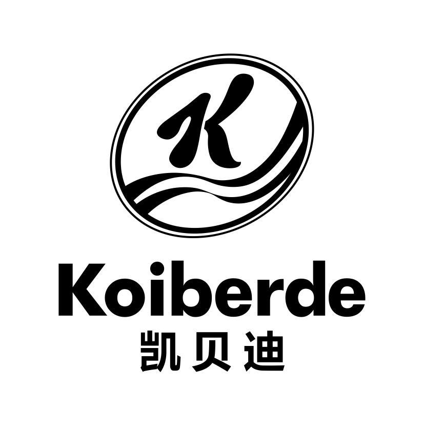 凯贝迪 KOIBERDE K