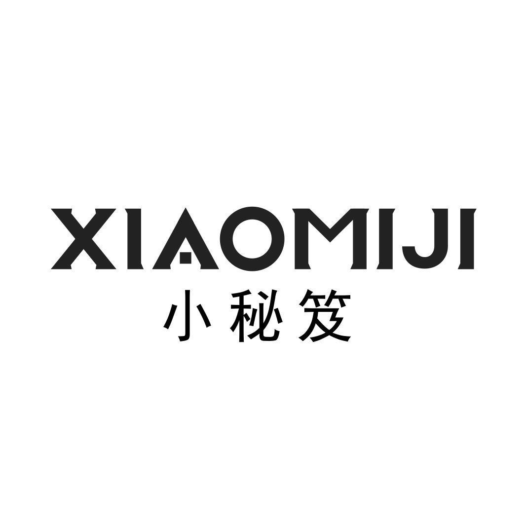 小秘笈XIAOMIJI