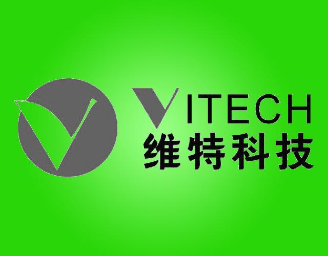 维特科技 VITECHV