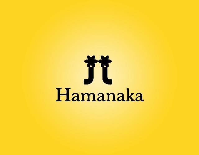 HAMANAKA JL