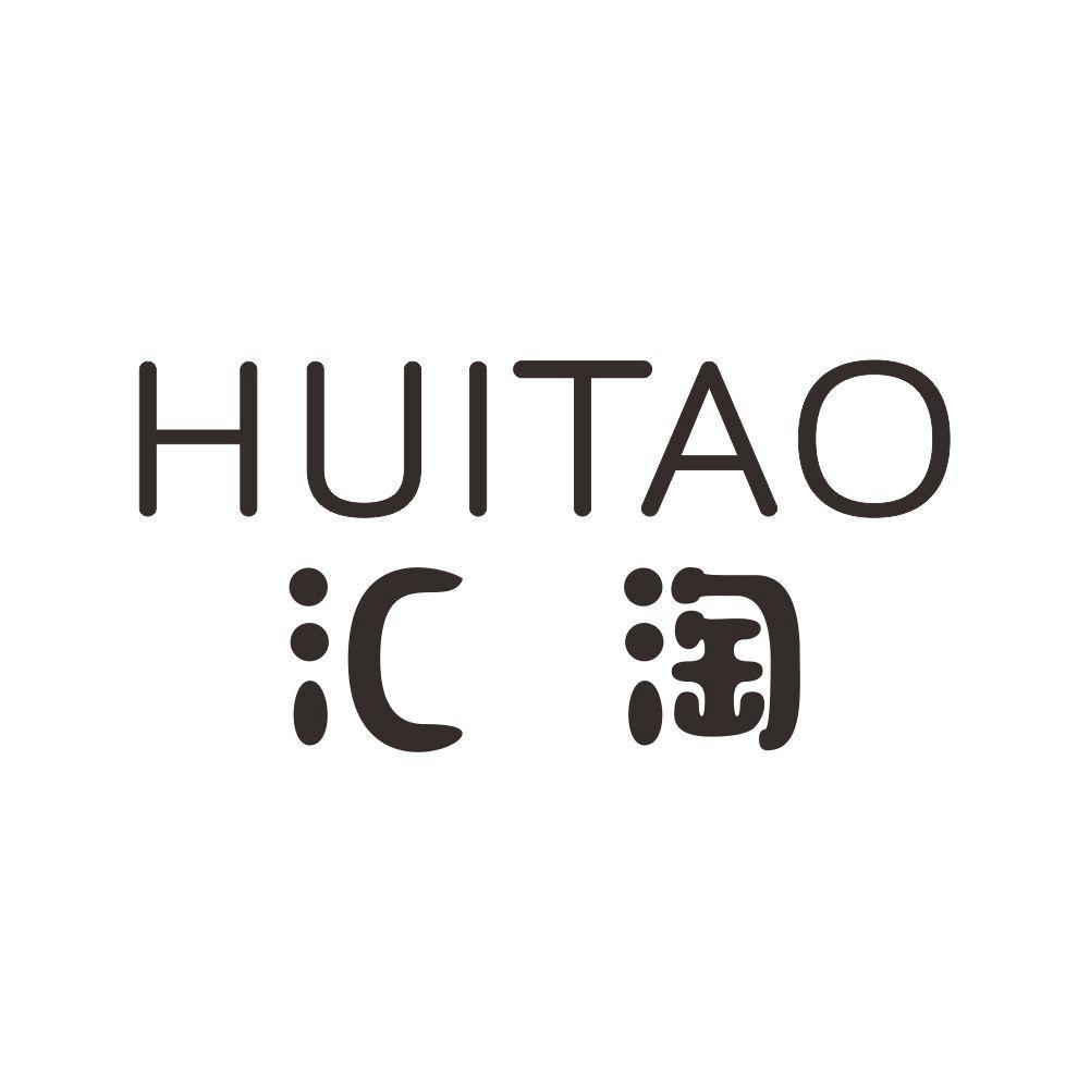 汇淘+HUITAO