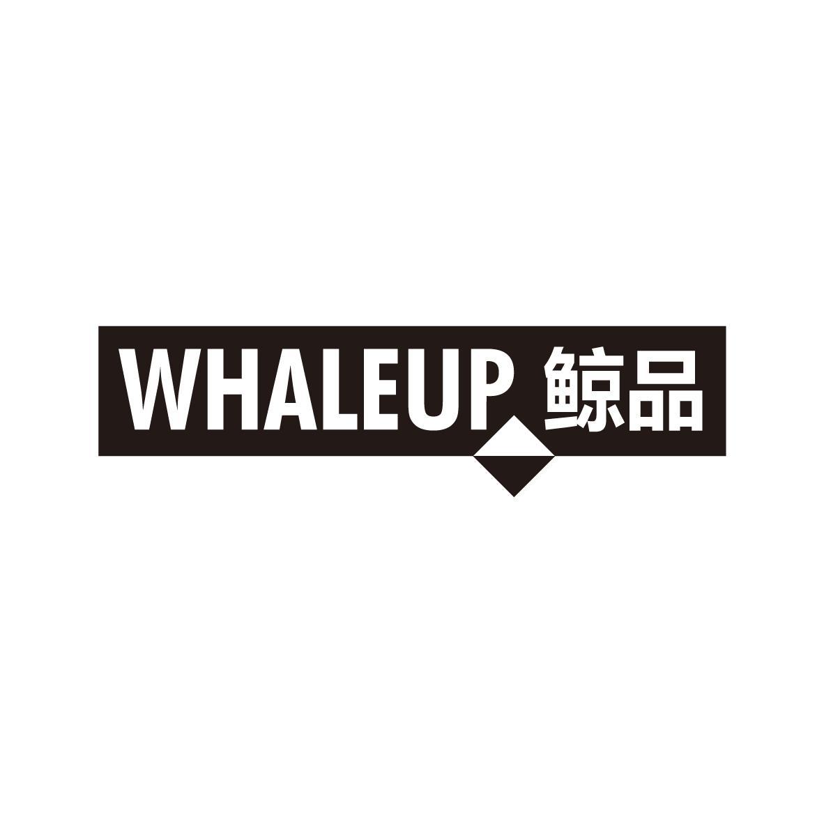 鲸品WHALEUP