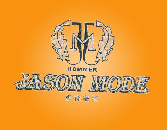 JASON MODE
