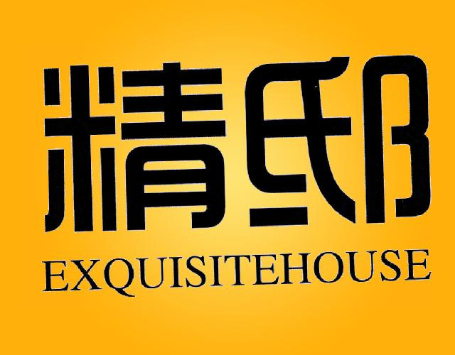 精邸 EXQUISITEHOUSE