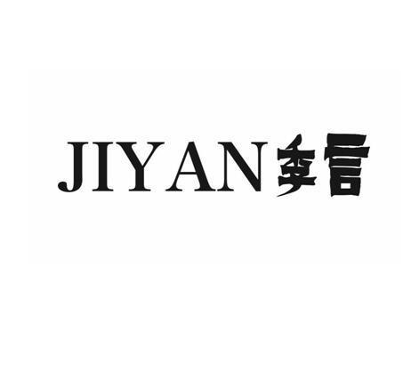 季言JIYAN