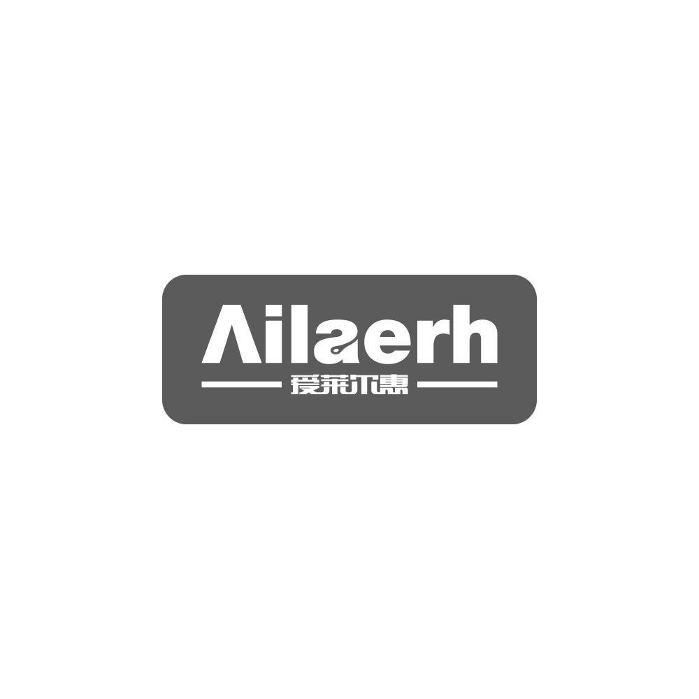 爱莱尔惠AILAERH