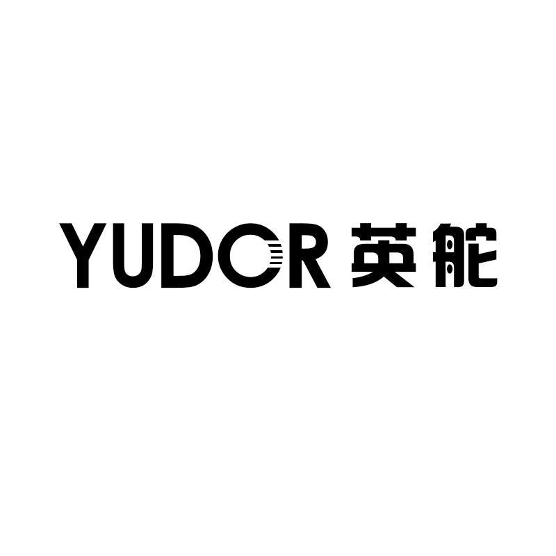 英舵 YUDOR