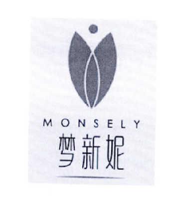 梦新妮-MONSELY