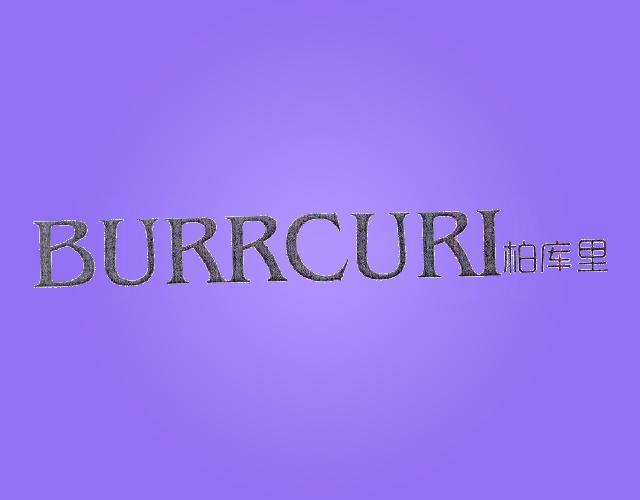 柏库里 BURRCURI