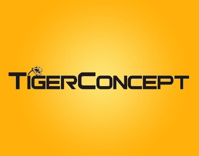 TIGERCONCEPT(老虎概念)