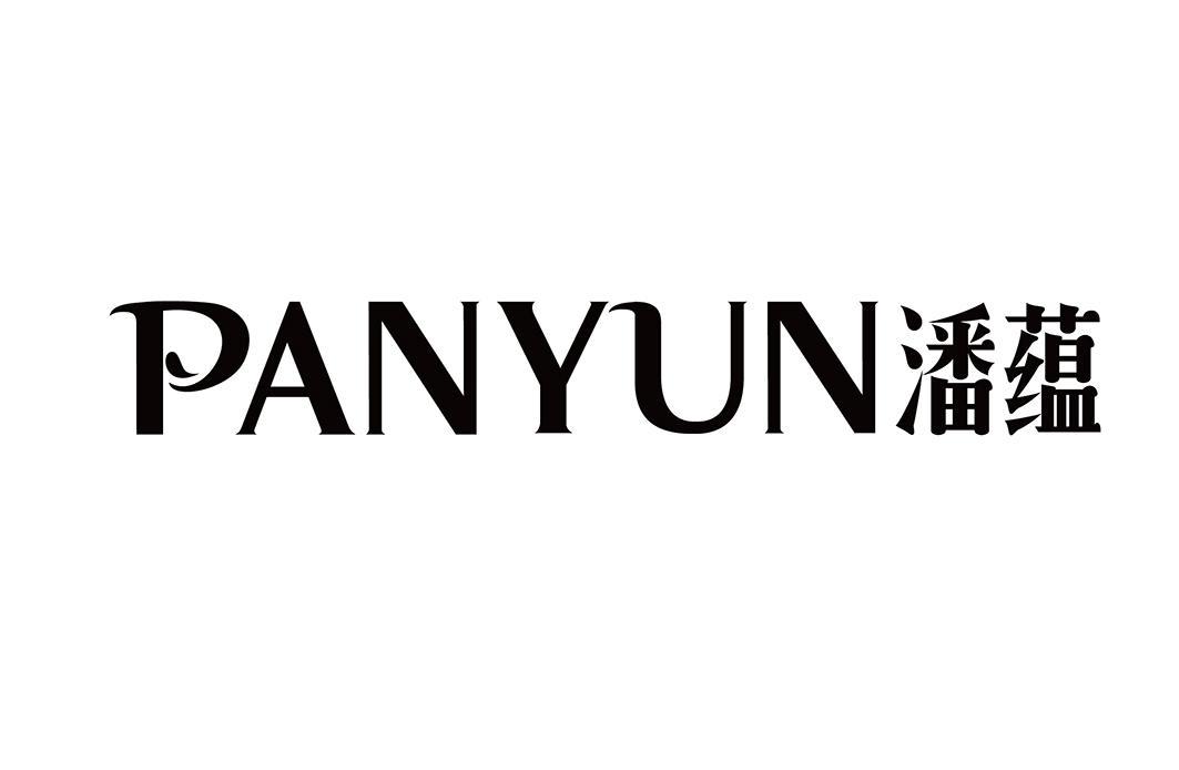 潘蕴PANYUN
