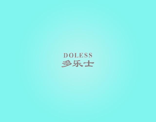 DOLESS多乐士