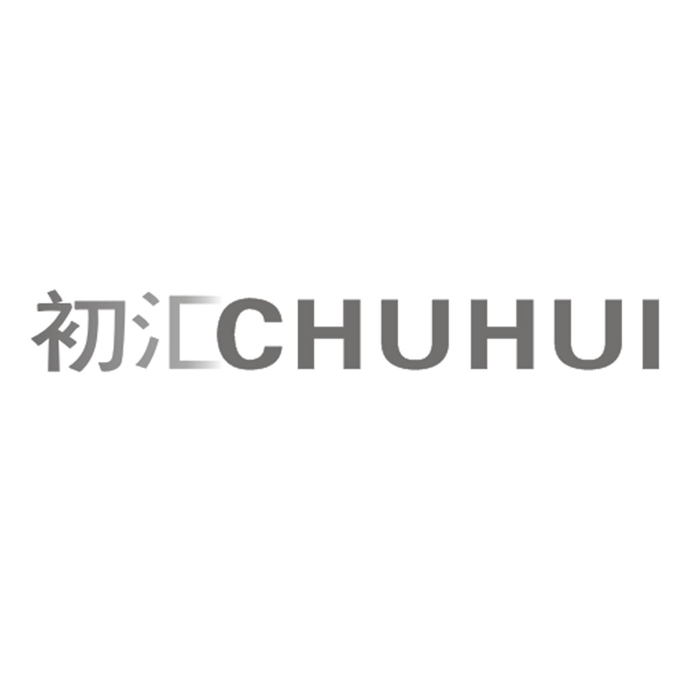 初汇 CHUHUI