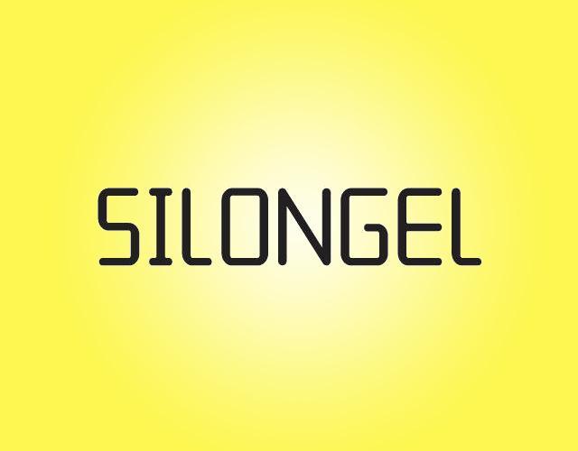 SILONGEL