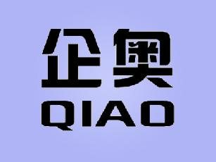 企奥+拼音