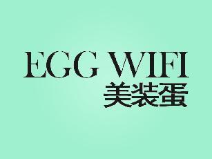美装蛋 EGG WIFI