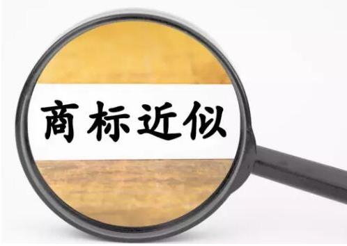 近似商标判断标准?小米因与华为一字之差,商标被驳回两次!