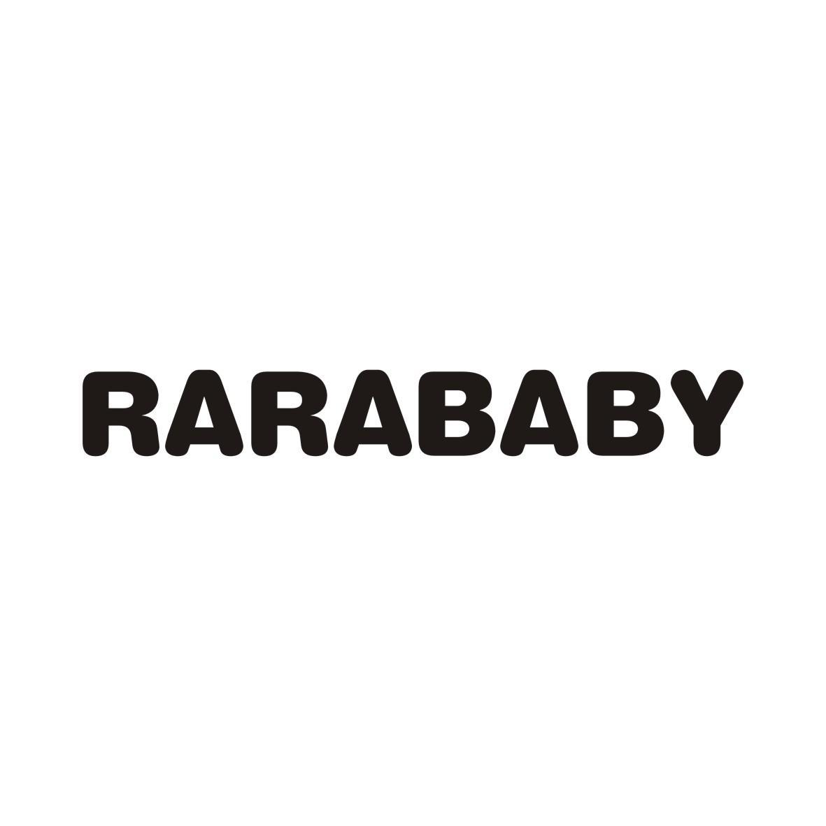 RARABABY(拉拉宝贝)