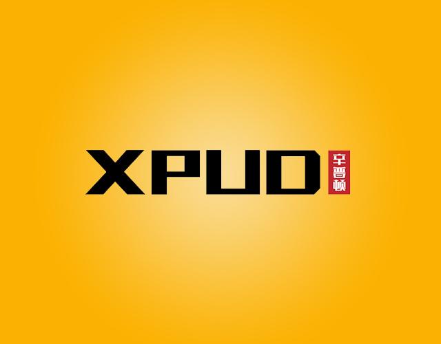 辛普顿XPUD