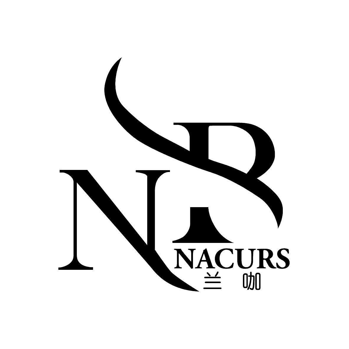 兰咖 NACURS NP