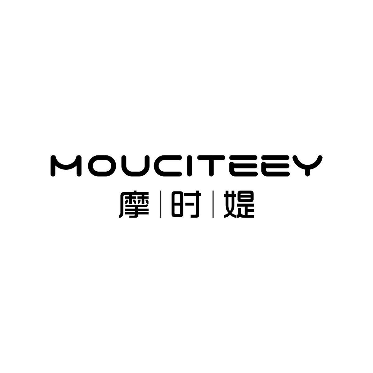 摩时媞MOUCITEEY