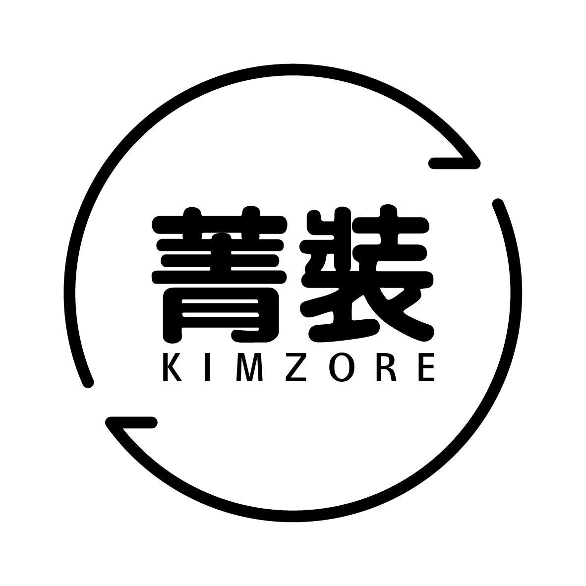 菁装 KIMZORE