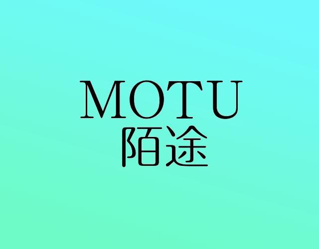 陌途 MOTU