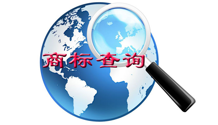 商标局对商标查询有何规定?