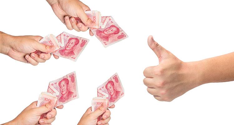 關于申報2016年度蕭山區電子商務專項扶持資金的通知