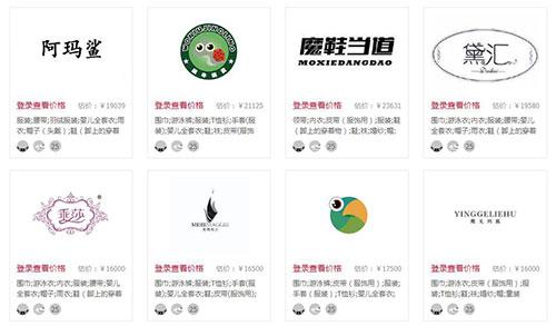 知夫子25类服务鞋袜商标转让推荐