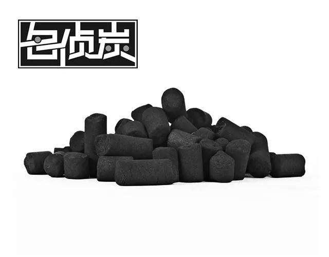 第01类商标转让——名侦炭