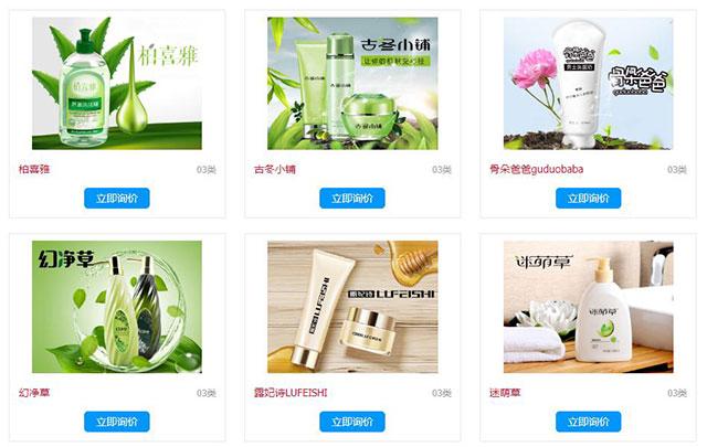 知夫子化妆品商标转让推荐