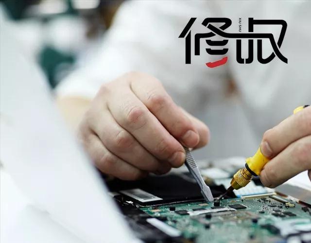 37类修理安装商标转让——修叔XIUSHU