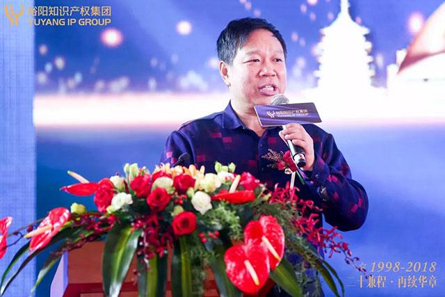 杭州市下城区科技局局长杨军先生致辞