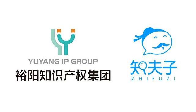 裕阳知识产权集团旗下知夫子平台