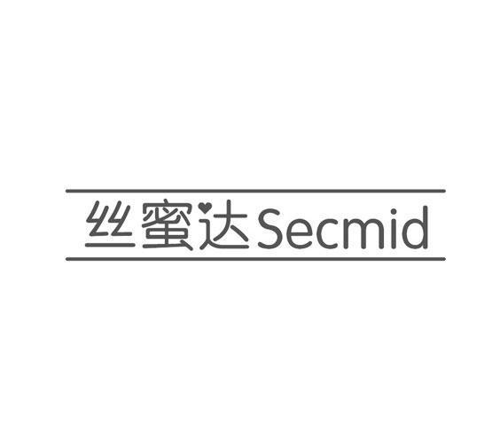 丝蜜达-SECMID