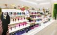 如何查询化妆品商标是否已经注册? 化妆品商标查询的那点事儿